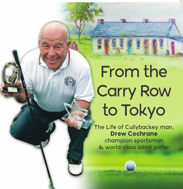 From The Carry Row To Toyko